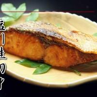 村上名産 塩引鮭